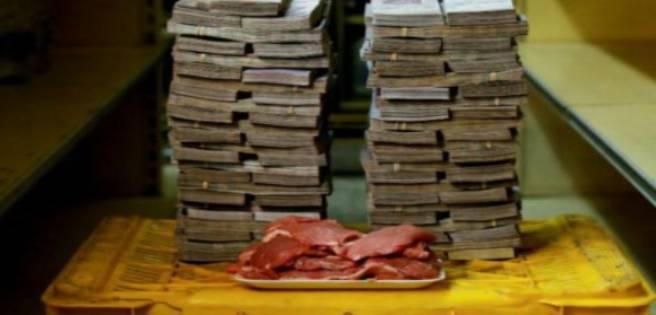 Salarios venezolanos